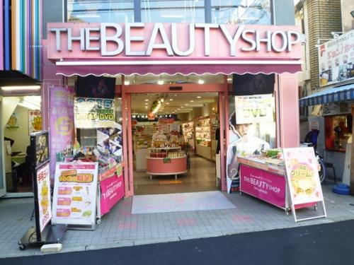 beauty-01.jpg