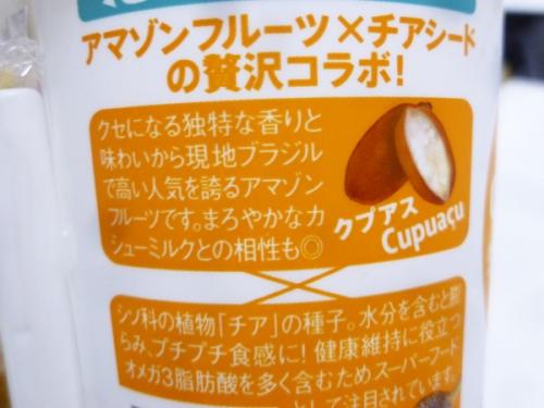 cup-09.jpg