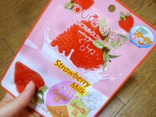milk-01_20151012174612ad0.jpg