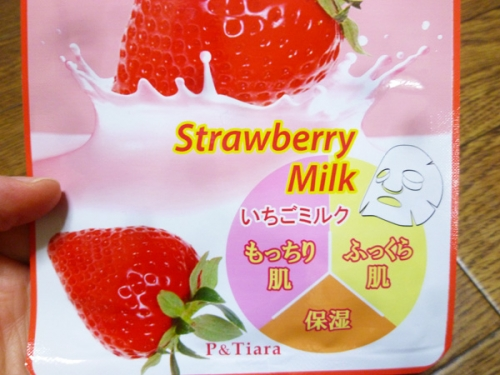 milk-02_20151012174611126.jpg