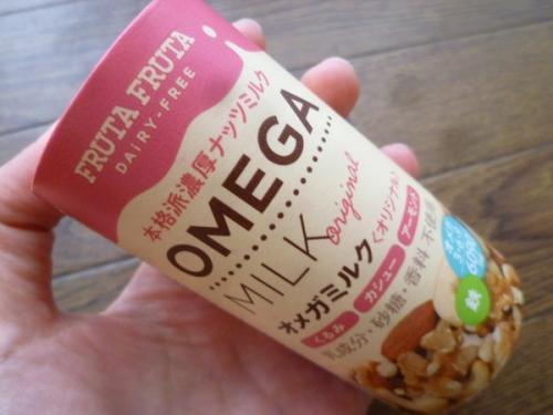 omega-01_20151028211339b05.jpg