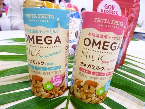 omega-01.jpg