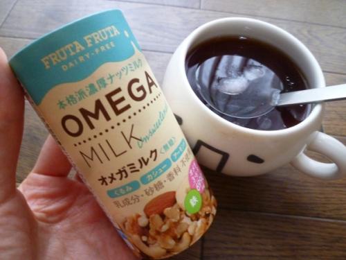omega-03_20151028211337a56.jpg