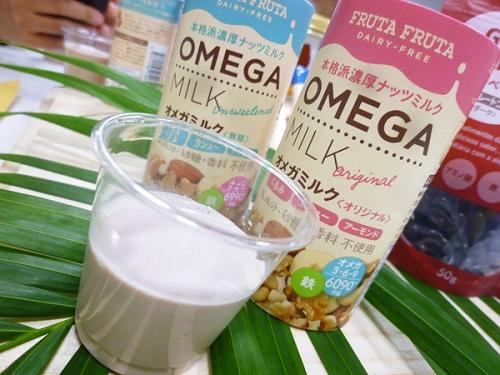 omega-03.jpg