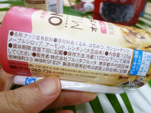 omega-04.jpg