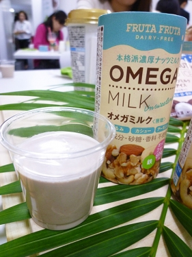 omega-05.jpg