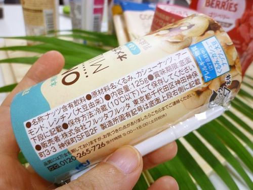 omega-06.jpg