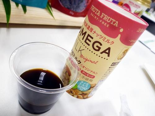 omega-07.jpg