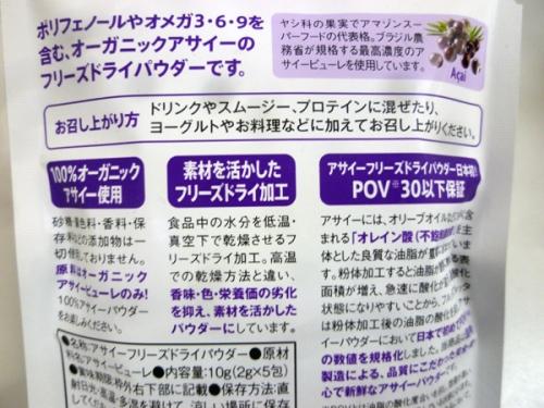 powder-15.jpg