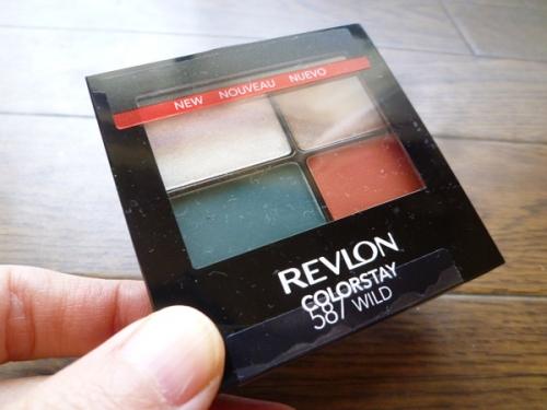 revlon-01.jpg