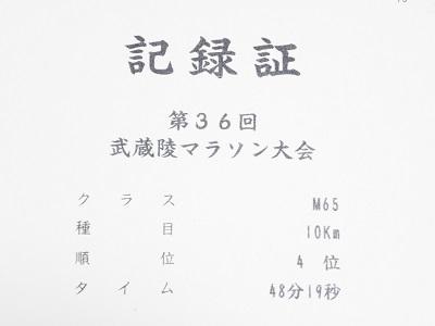 P3270026.jpg