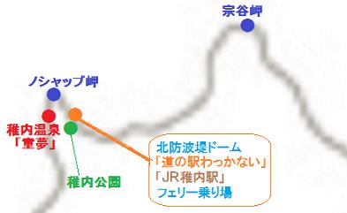 無題 - コピー (7)