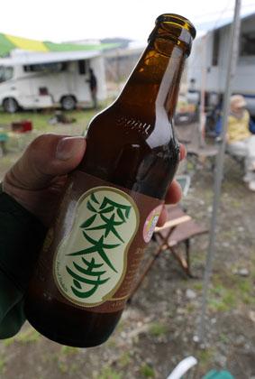 13深大寺ビール