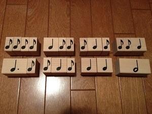 4拍子リズムパターン