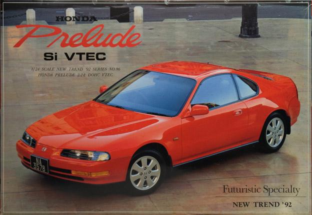8881 プレリュード Si VTEC 624×430
