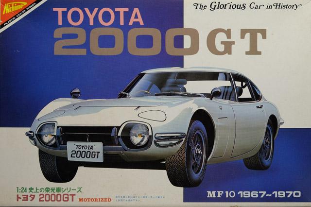 8882 トヨタ 2000GT 640×426