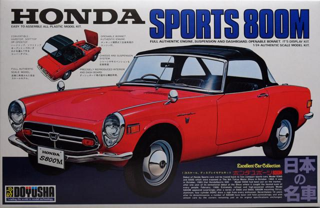 8883 ホンダ S800M 640×416