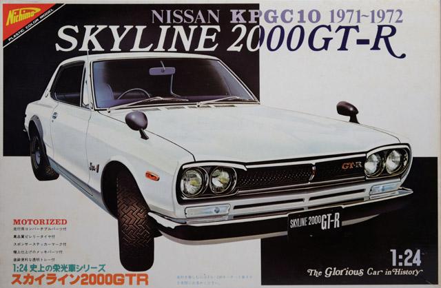 8884 スカイライン 2000GTR 640×418