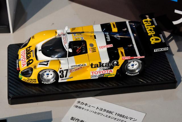 9415 タカキュー トヨタ 640×430