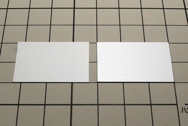 5050 マイカホワイト 色見本 640×430