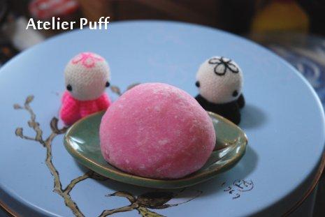 sweets1-4.jpg