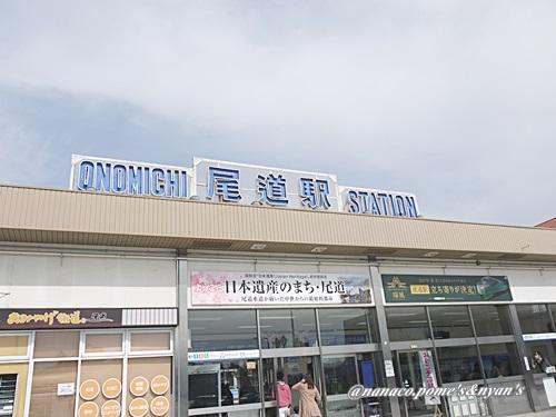 P1350201.jpg