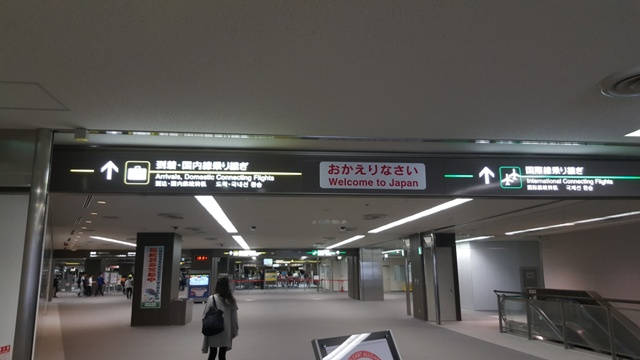 20160320_122132.jpg