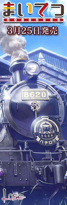 bunner_230_700_8620.jpg