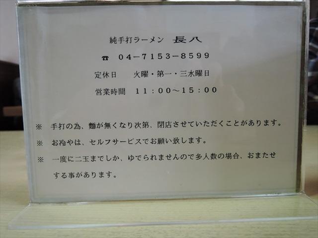 DSCN5444.jpg