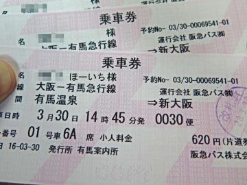IMG_3904-2.jpg