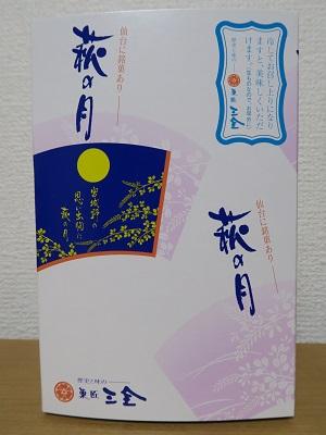 151016_1.jpg