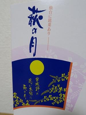 151016_2.jpg