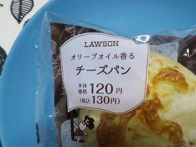 160205a_LAWSON1.jpg