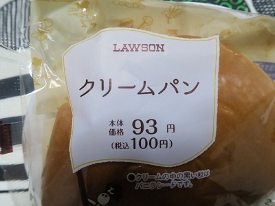 160213a_LAWSON4.jpg