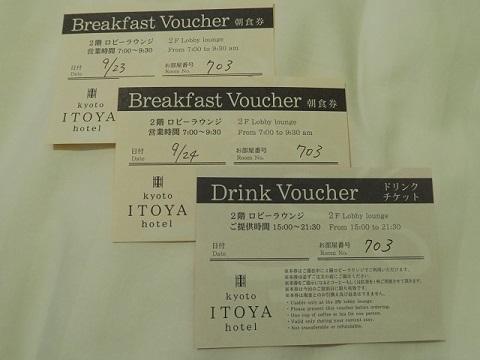 150922_糸屋11