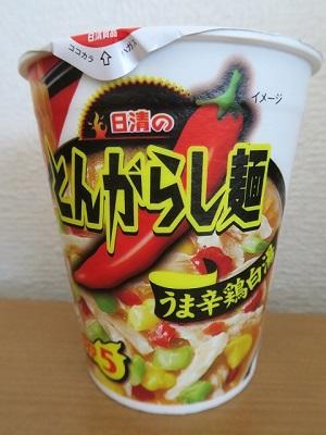 151003_とんがらし麺1