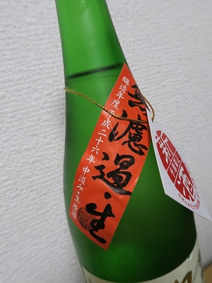 151003_加賀鳶2