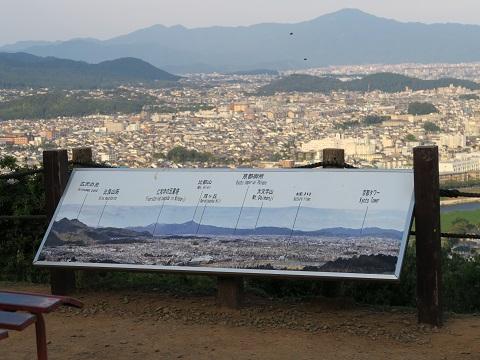 150923_嵐山14