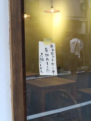 160306c_鳥ノ木コーヒー16