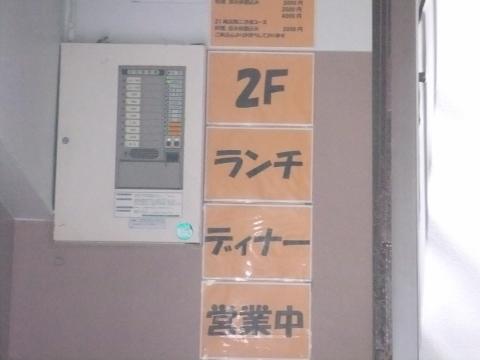 DSCF9070 (480x360)