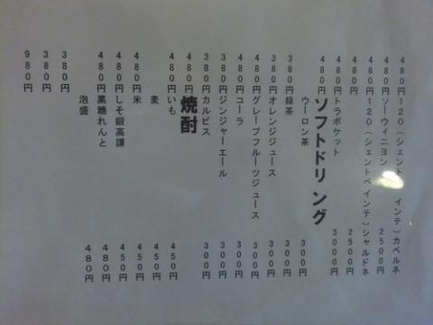 DSCF9029 (480x360)