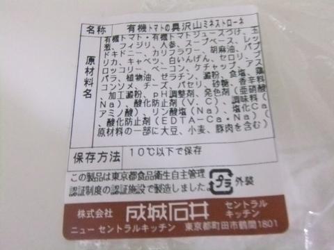 DSCF5812 (480x360)