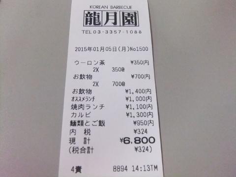 DSCF6626 (480x360)