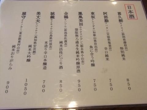 DSCF9771 (480x360)