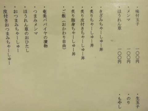 DSCF9814 (480x360)