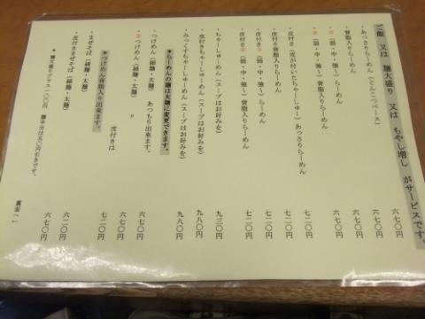 DSCF9809 (480x360)