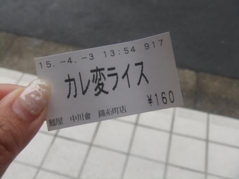 DSCF0118 (480x360)