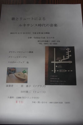 写真15-11-5 3