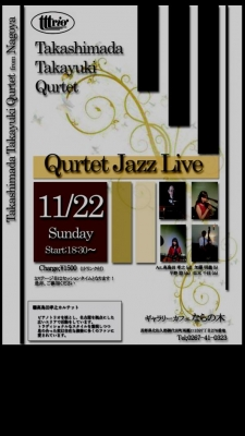 JAZZ LIVE 15-11-22
