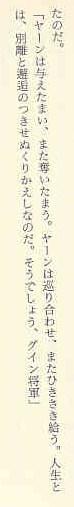 IMG_0005_201511150916432d3.jpg